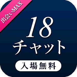 18 chat app Garbsen