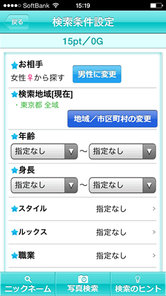 1996 ユーザー検索