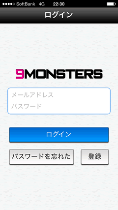 9monsters TOPページ