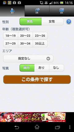 あげぽよBBS 検索