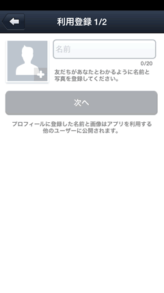 any プロフィールページ