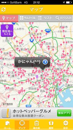 アットチャット マップで表示