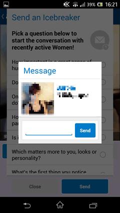 FirstMet Dating メッセージ2