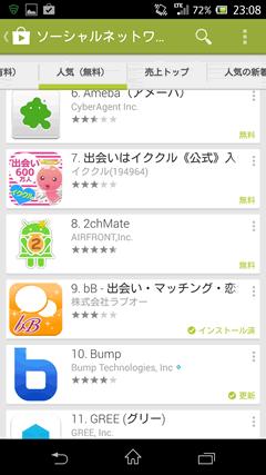 bB GooglePaly