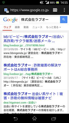 bB 検索結果