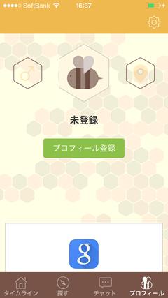 BoonChat プロフィール