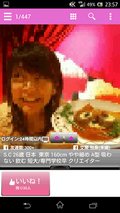 Cloud9 S.Cさん画像