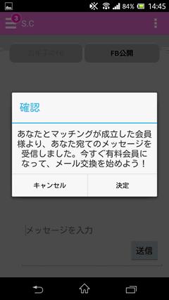 Cloud9 S.Cさんにメッセージを送る