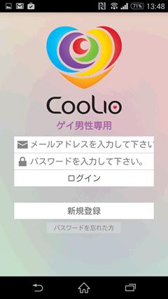 Coolio TOPページ