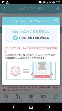 Couplink(カップリンク) コイン