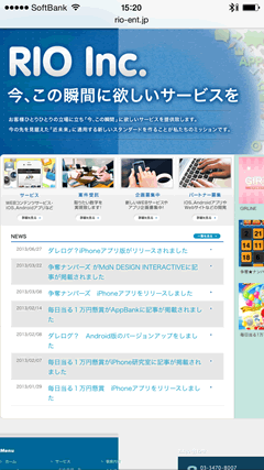 ダレログ 会社ホームページ