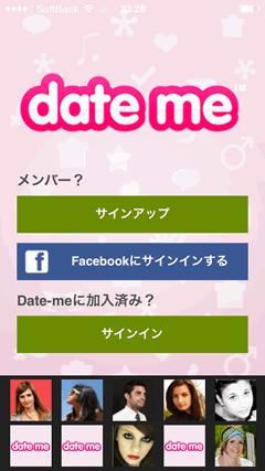 Date-me TOPページ