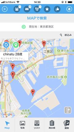 出会いGU MAPで検索