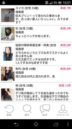 EASYTUBE 受信箱