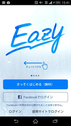 Eazy TOPページ