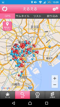 えるえる マップ表示