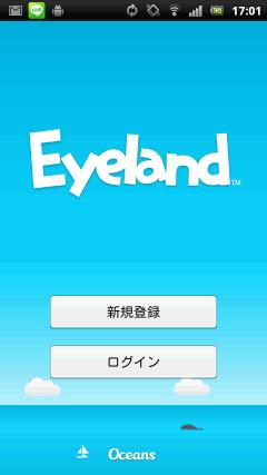 Eyelandとは