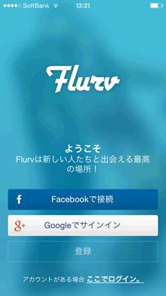 Flurv TOPページ