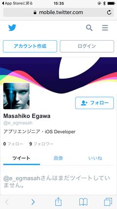 Friend twitter