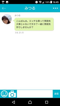 ジーノ サクラからのメッセージ