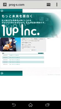 HappyChat(ハッピーチャット) ホームページ