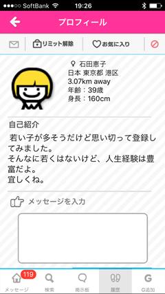 ヒマ同士 アイコン1