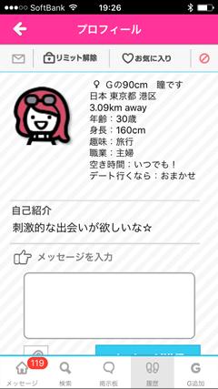 ヒマ同士 アイコン2