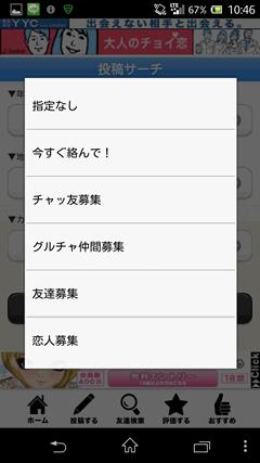 ひまたんかまちょBBS カテゴリ検索