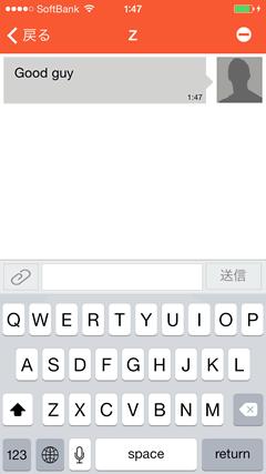 Hornet メッセージ送信