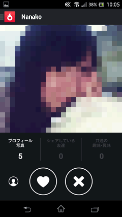 Hot or Not 女性ユーザーのプロフィール