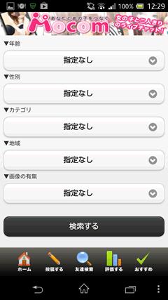 兵庫かまちょBBS 検索