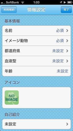ID-マッチ プロフィールページ