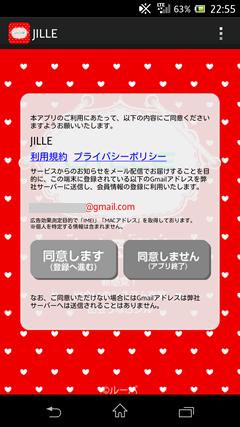JILLE【ジル】 TOPページ