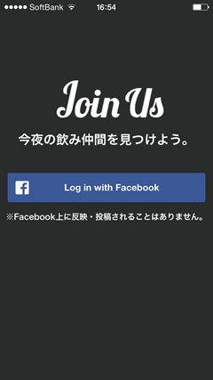 JOIN US TOPページ