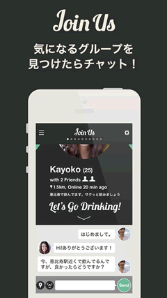 JOIN US サービス内容2