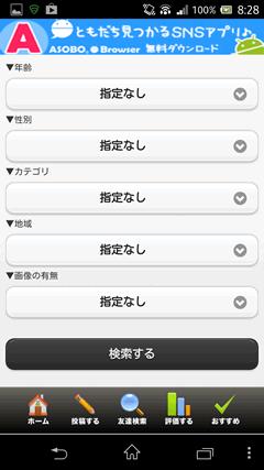神奈川かまちょBBS 検索