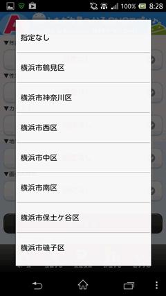 神奈川かまちょBBS 検索地域