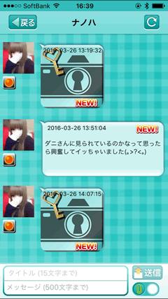 恋チャンネル サクラの画像