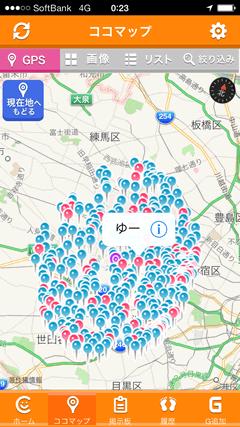 ココノワ マップ表示