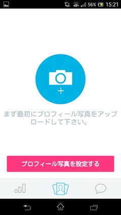 Surge プロフィール画像