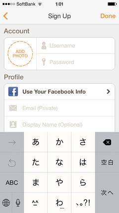 MeowChat 会員登録ページ