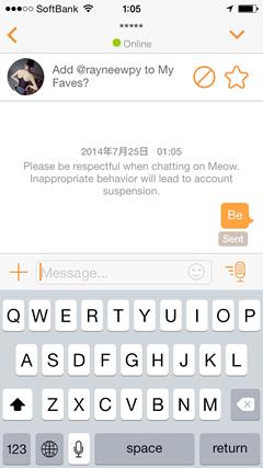 MeowChat 女性プロフィール