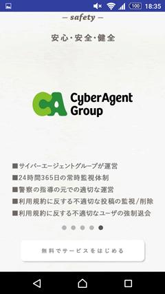 mimi サイバーエージェントグループ