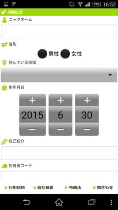 モコモコ TOPページ
