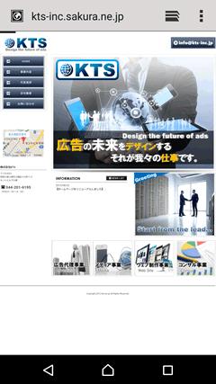 マイフレ 会社ホームページ