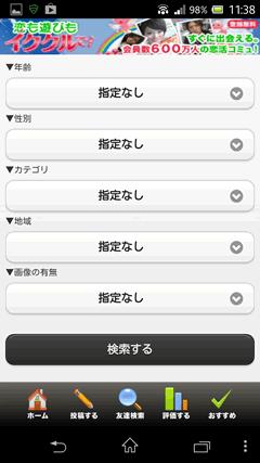 大阪かまちょBBS 検索