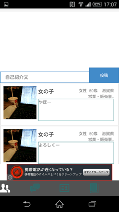 OpenSpace 利用者一覧