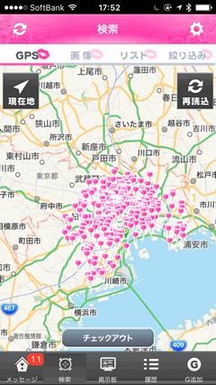 オトナトーク マップ表示
