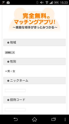 ぱんだとーく TOPページ