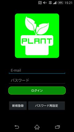 plant TOPページ